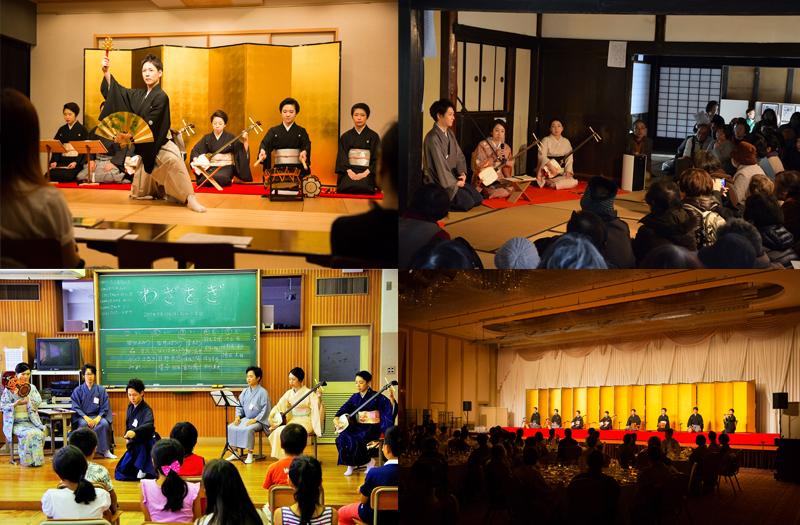 わざをぎ ~東京藝術大学出身の若手実力派が、400年続く歌舞伎に新たな歴史を創ります~