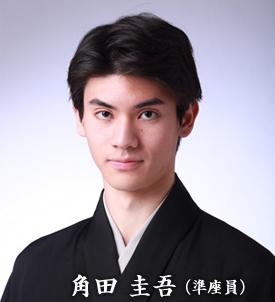 囃子 角田 圭吾 Tsunoda Keigo