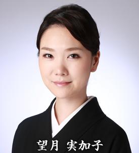 囃子 望月実加子  Mochizuki Mikako